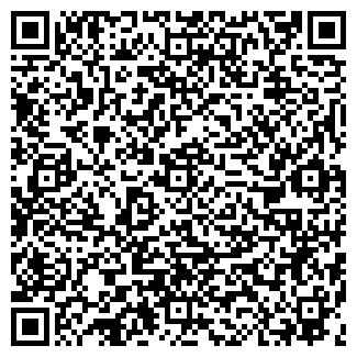 QR-код с контактной информацией организации АСБ-АЛЬЯНС