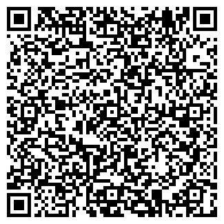 QR-код с контактной информацией организации ЛЭНДЛОРД