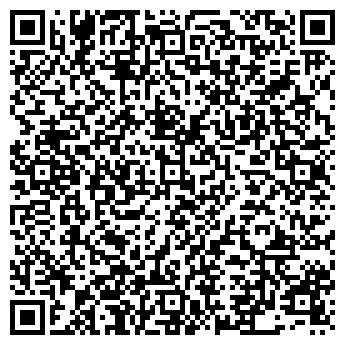 """QR-код с контактной информацией организации """"Наманган"""""""