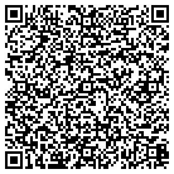 QR-код с контактной информацией организации ГЕЛИОСА