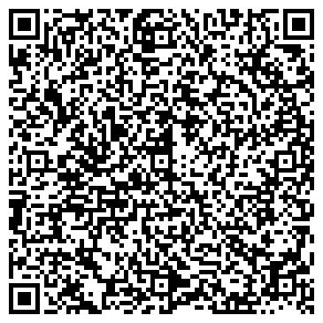 QR-код с контактной информацией организации 7D Cinema