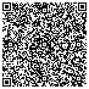 QR-код с контактной информацией организации 7D