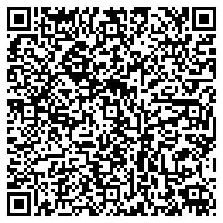 QR-код с контактной информацией организации ЛЕTО