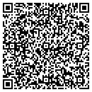 QR-код с контактной информацией организации ТОМ АРТ