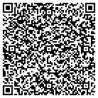 QR-код с контактной информацией организации ARMELTOMA