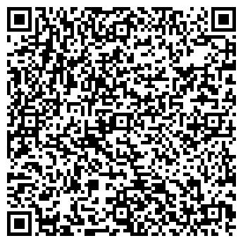 QR-код с контактной информацией организации ART-PARADISE