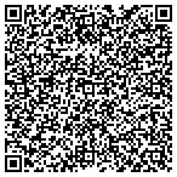 QR-код с контактной информацией организации Барк