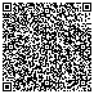 QR-код с контактной информацией организации МТС, сеть салонов связи, г. Москва