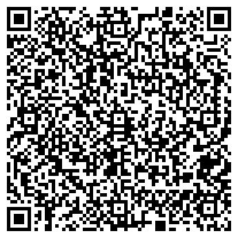 QR-код с контактной информацией организации НА ЮГО-ЗАПАДЕ