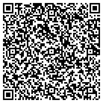 QR-код с контактной информацией организации ООО Астэко