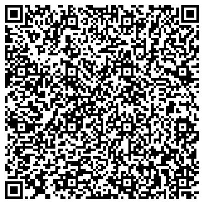 QR-код с контактной информацией организации Мастерская по ремонту сотовых телефонов на Озёрной, 42