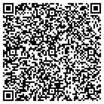 QR-код с контактной информацией организации Sкупка