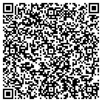 QR-код с контактной информацией организации МЕДИС