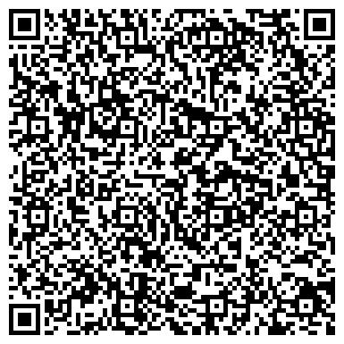 QR-код с контактной информацией организации Почтовое отделение №142050, г. Домодедово