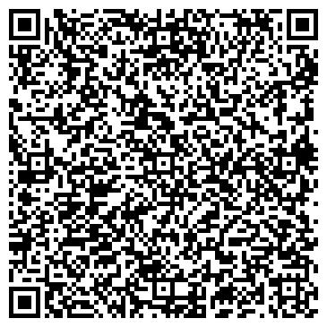 QR-код с контактной информацией организации ДЕТСКИЙ САД № 1297