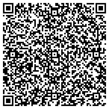 QR-код с контактной информацией организации ООО Кванта