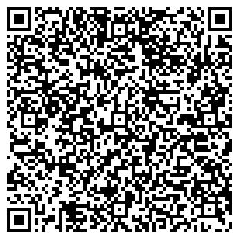 QR-код с контактной информацией организации ИСАН