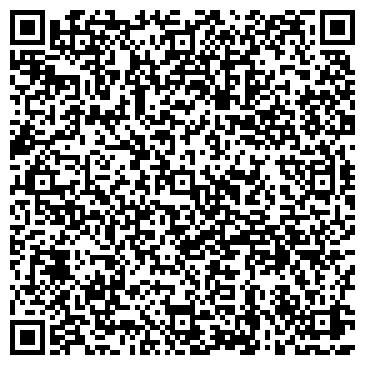 QR-код с контактной информацией организации Белора