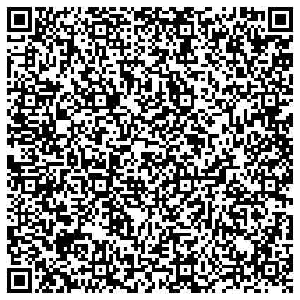"""QR-код с контактной информацией организации ПАО Компания """"Мосэнергосбыт"""" (Клиентский офис """"Алексеевский"""")"""