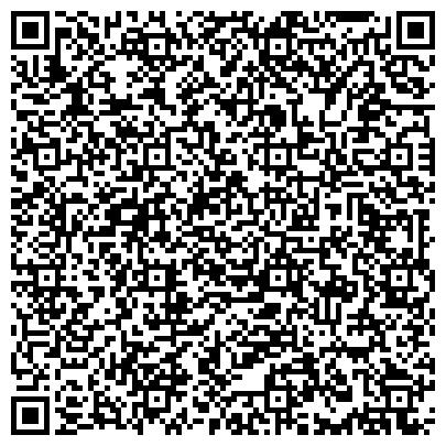 """QR-код с контактной информацией организации ПАО Компания """"Мосэнергосбыт"""" Клиентский офис """"Дорогомилово"""""""