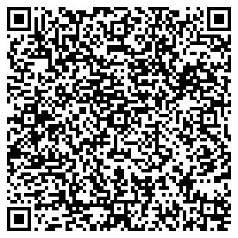 Телефон регистратура детской поликлиники г сибай