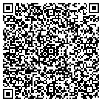 QR-код с контактной информацией организации ОДС, Инженерная служба Лосиноостровского района, №2
