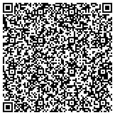 QR-код с контактной информацией организации ОДС, Инженерная служба района Северное Медведково, №228