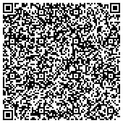 QR-код с контактной информацией организации Оперативная часть по борьбе с организованной преступностью