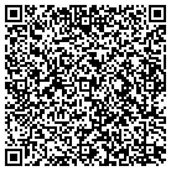 QR-код с контактной информацией организации Развилка-44