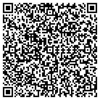 QR-код с контактной информацией организации Винница