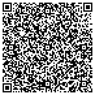 QR-код с контактной информацией организации ООО Лосинка