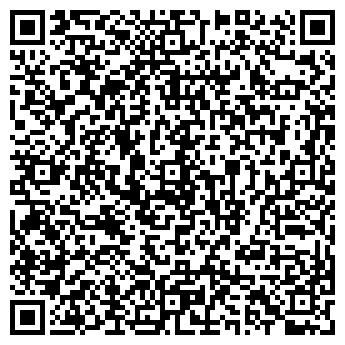 QR-код с контактной информацией организации СЕМЬ ХОЛМОВ