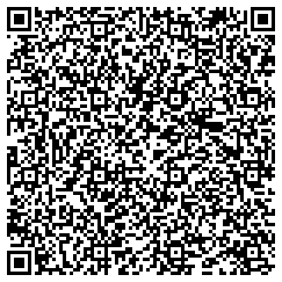 QR-код с контактной информацией организации ДЕТСКАЯ ГОРОДСКАЯ ПОЛИКЛИНИКА № 119
