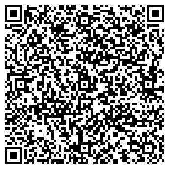 QR-код с контактной информацией организации Крылатский