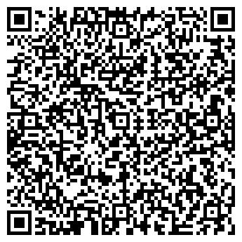 QR-код с контактной информацией организации Клязьма