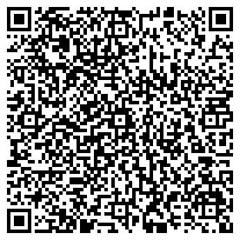 QR-код с контактной информацией организации Крюково-97