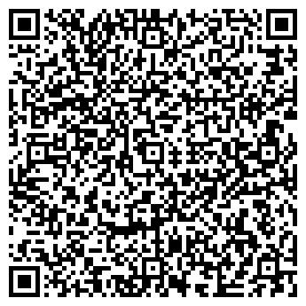 QR-код с контактной информацией организации Ударный