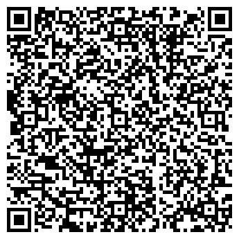 QR-код с контактной информацией организации АЛЬМАЛИК