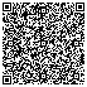 QR-код с контактной информацией организации Флеш Плюс