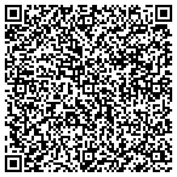 QR-код с контактной информацией организации Дом быта на Веерной, 46