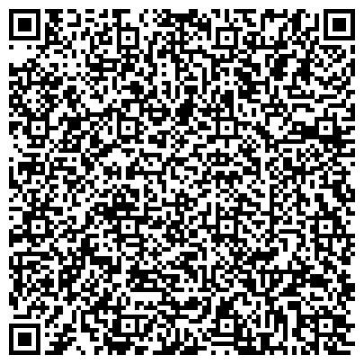 QR-код с контактной информацией организации Мастерская по ремонту часов и обуви на Пролетарской, 40а