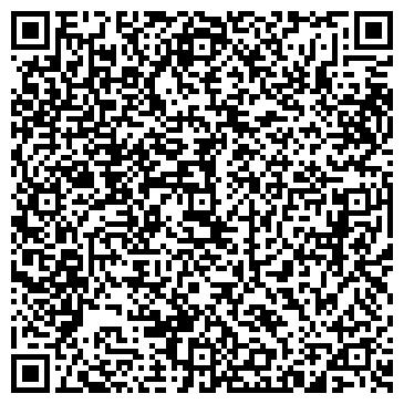 QR-код с контактной информацией организации Брикс