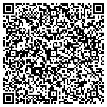 QR-код с контактной информацией организации ИНТЕРГАЗСЕРВИС