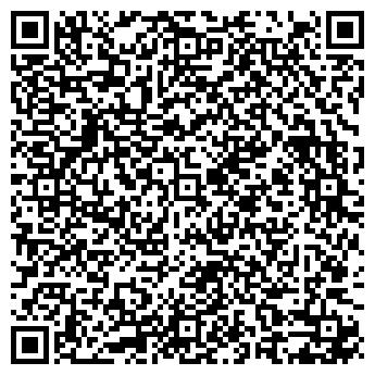 QR-код с контактной информацией организации ООО ГРАНДРОСТСТРОЙ