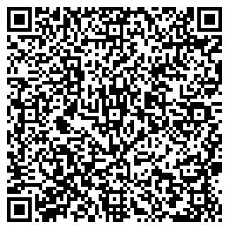 QR-код с контактной информацией организации ООО МАКОВЕЦ