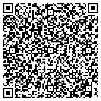 QR-код с контактной информацией организации ООО СЕРВИССТРОЙ