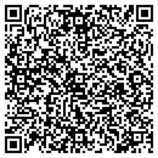 QR-код с контактной информацией организации ЦЕНТР