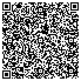QR-код с контактной информацией организации АСТЕК ЛЮКС