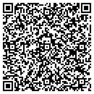 QR-код с контактной информацией организации КОРСТОН