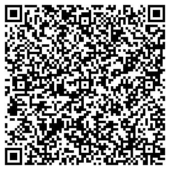 QR-код с контактной информацией организации ДОКТОР ОЗОН